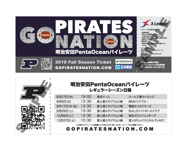 2018-Pirates-Ticket-Printer2upweb